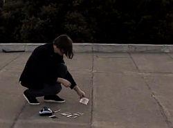 Boa - Videoscreenshot 2014