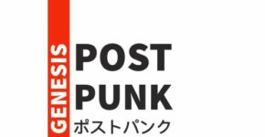 Artikelbild: Post Punk (Genesis)