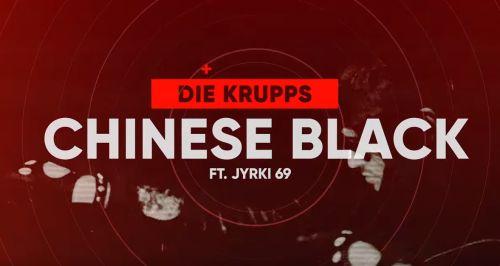 Artikelgrafik: Die Krupps covern The Neon Judgement