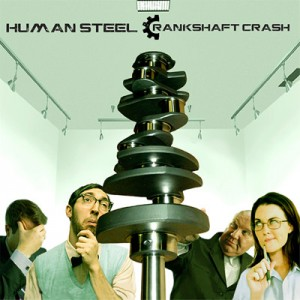 human_steel_cover